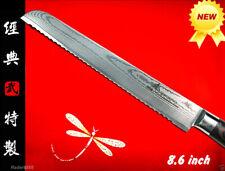 NEW Japanese Damascus Steel Bread Knife 8.6 inch Wood Handle Flatware Cutlery