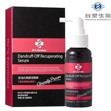 New Dr's Formula Dandruff-Off Recuperating Serum 70g 台塑生醫 控油抗屑調理精華