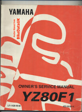 Yamaha YZ 80 F1 F LC (93-94) Factory Service Repair Manual Book 4ES YZ80LC CJ11