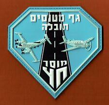 ISRAEL IDF IAF TRANSPORTATION AIRCRAFTS DIVISION HATZOR AIR BASE 3D PVC PATCH