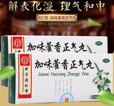 3 Boxes TongRen Tang 同仁堂 Jia wei Huo Xiang Zheng Qi Wan 加味藿香正气丸 防中暑感冒药 头痛昏重肠功能紊乱