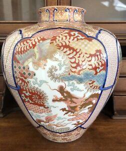"""11 3/4"""" Antique Japanese Imari Fukagawa vase Kitsukugi Powdered Gold Repair"""