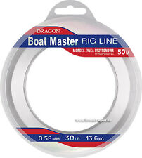 Line Boat Master Rig Line 50m, 90LB, 40.9kg trolling sea fishing tackle