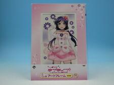 [FROM JAPAN]Ichiban Kuji Love Live! The School Idol Movie L Prize Art Frame ...