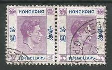 HONG KONG SG162 THE 1946 GVI $10 BRIGHT VIOLET & BLUE FINE USED PAIR CAT £120