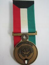 ORIGINAL U.S. MADE - LIBERATION OF KUWAIT MEDAL & RIBBON IN BOX