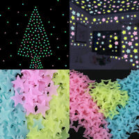 100/70/40Pcs Glow In The Dark Stars Wall Stickers Kid Decal Art Bedroom Decor