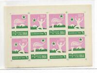 Hojita en Esperanto Juegos Olimpicos de Tokio año 1964 (EC-149)