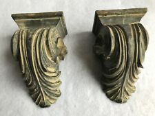 CLASSIC DECORATIVE CORBELS PAIR OF CURTAIN POLE HOLDERS
