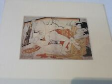 Erotic Japanese Vintage Art Print - Mounted on Stiff Card - circa 1980s