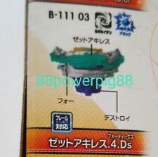 Takara Tomy Beyblade Burst B-111 03 Random Booster Z Achilles .4.Ds US Seller
