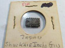 E101 Japan Kaiei 1853-1865 Silver Isshu-Gin