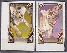 KOREA Pn. 1982 MNH** SC#2184/85 set, Tigers. Imp.