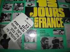 Francis Lai - 13 Jours En France Soundtrack 1968 Israel Israeli LP Hebrew Sleeve