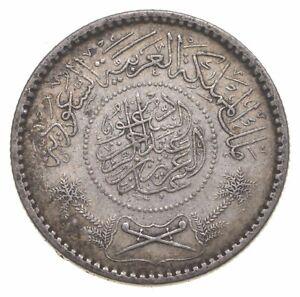 SILVER Roughly Size of Dime 1935 Saudi Arabia 1/4 Riyal World Silver Coin *922