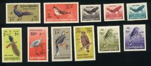 Burma STAMP 1968 ISSUED CV $75 GERMANY BIRDS  SERVICE COMPLETE SET, MNH, RARE