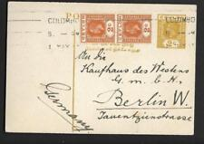CEYLON, 2c POSTAL STATIONARY CARD, UPGRADED BY 4c, USED IN 1913 TO GERMANY