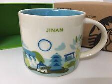 Starbucks 2017 China YAH Jinan You Are Here Mug