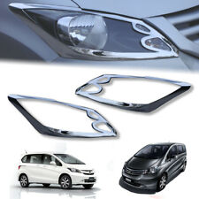 CHROME FRONT LAMP COVER HEADLIGHT HEAD LIGHT FIT FOR HONDA FREED 2008-2016