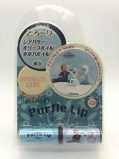 ITS'DEMO JAPAN Exclusive Disney Princess Frozen the Movie Lip Cream, 3 grams