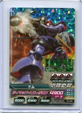 GUNDAM TRY AGE JAPANESE Master Rare MR HOLO Z3-005 DOM