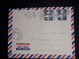 EGYPT TO GERMANY AIRMAIL COVER SAILING