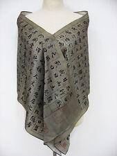 """Oblong 100% Silk Scarf Shawl Brush calligraphy Wen Zhengming's """"Pan Gu Syria"""""""