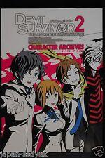 "JAPAN Devil Survivor 2: The Animation ""Character Archives"" (Book)"