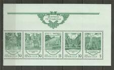 RUSSIA - 1988 Petrodvorets Fountains - MINT UNHINGED STRIP OF 5.