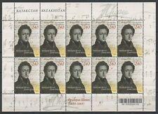 2010 Kazakhstan Birth Bicentenary of Frederic Shopen MNH