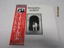 JOHN LENNON WEDDING ALBUM BOX SET JAPAN 1977 EMI
