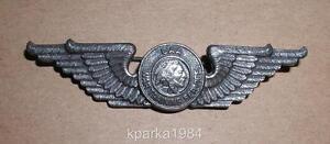 WW2 CAA WAR TRAINING SERVICE - CIVILIAN PILOT TRAINING PROGRAM - CPTP - WINGS