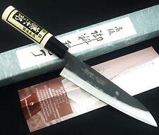TOJIRO SHIROGAMI White Steel Black Finished Petty Knife 150mm F-692 From Japan