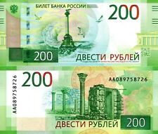 RUSSIA 200 Roubles Banknote World Paper Money UNC Currency Pick p-New 2017 Bill