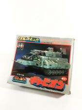 X or space sheriff  Gavan Rundon Gavion Tank - PC-28 Popy japon 1983