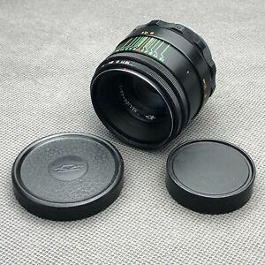Helios 44-2 58mm f/2 2/58 lens M42 screw mount Zeiss Biotar copy TESTED