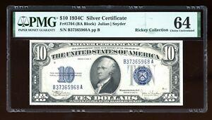 DBR 1934-C $10 Silver Fr. 1704 PMG 64 Serial B37365968A