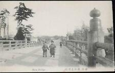 OLD JAPANESE POSTCARD OF SETA BRIDGE  - C1920 JAPAN