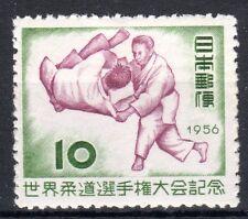 Japan - 1956 Judo championship - Mi. 651 MNH