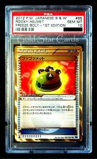 PSA 10 GEM MINT: Shiny Rocky Helmet 1st 065/059 JPN BW6 Freeze Bolt Pokemon Card