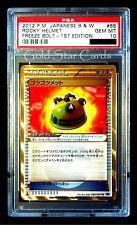 Psa 10 Gem Mint: Shiny Rocky Helmet 1st 065/059 Jpn Bw6 Freeze Bolt Pokemon Card