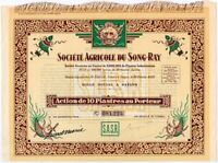 5 EXQUISITE ORNATE 1927 FRENCH INDOCHINA BONDS w ALL COUPONS! $50 EACH ELSEWHERE