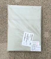 The Company Store Pale Leaf 500 TC Plain Supima Sateen Queen Flat Sheet E1I4-Q