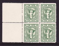 INDORE 1940-46 1a GREEN IN OF FOUR SG 38 MNH.