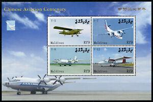 Maldives Stamps 2009 MNH Chinese Aviation Centenary Aeropex Planes 4v M/S