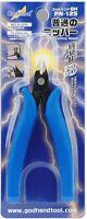 GodHand PN-125 Nipper Side Cutter for Hobby Plastic Models USA Seller