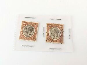 Tanganyika Mandated Territory 1927 KGV 40c Brown Mint & Used Free UK P&P