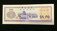 Bank of China 0.50 Fen note aUNC