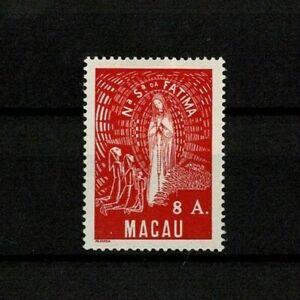 Portuguese Macao MH nice Mf#339 1949 Mary Fatima religion
