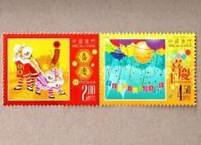 China Macau 2015 Greeting Festivity Special Stamps 喜慶 Lion Dancing